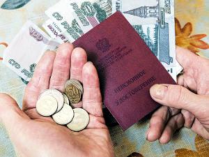Прожиточный минимум пенсионера