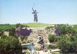 Прожиточный минимум в Волгограде