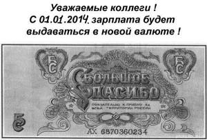 Зарплата ФССП