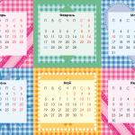 рабочий календарь 1 полугодие 2014